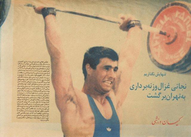 عباس نجاتی، وزنه بردار