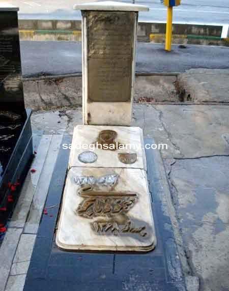 قبر مرحوم محمود نامجوی